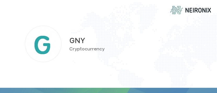 GNY /GNY